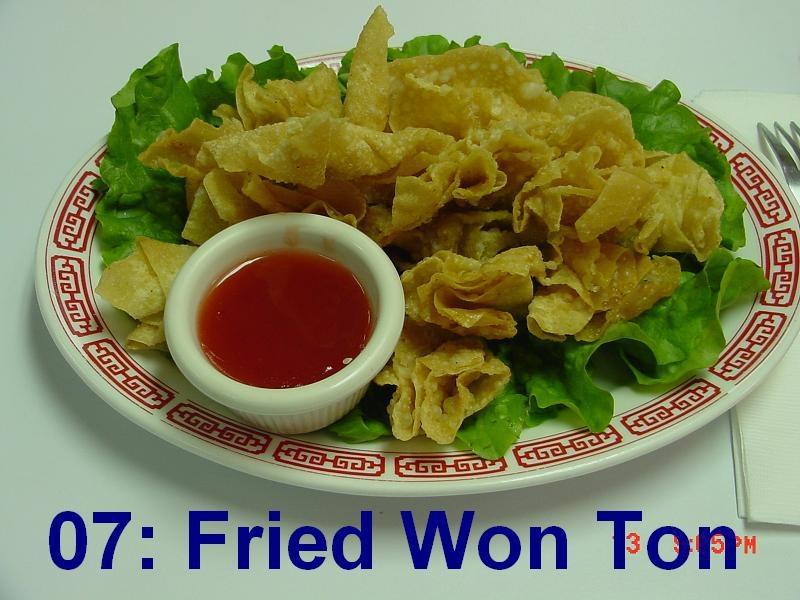 7. Fried Won Ton (12 pieces)