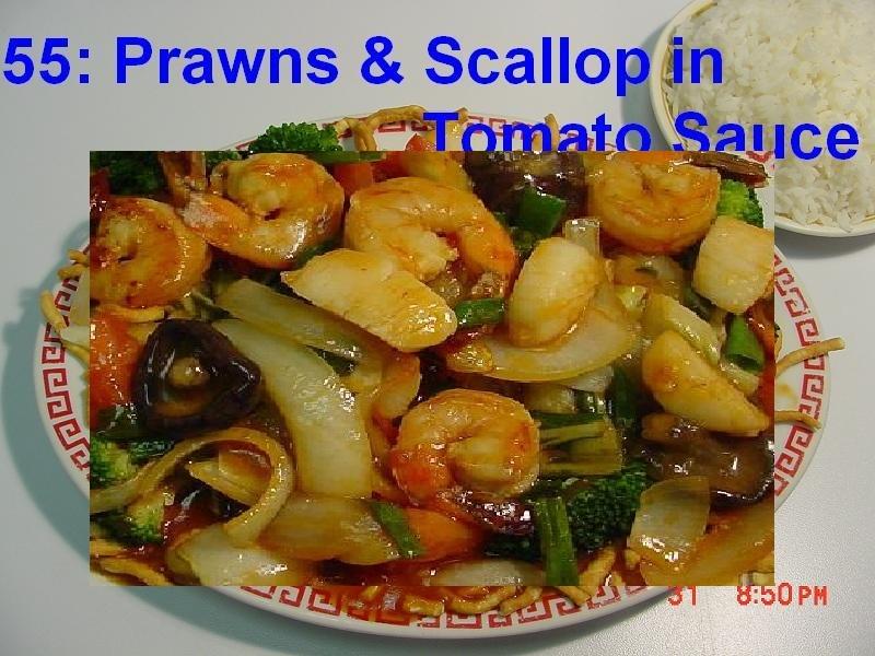 55. Shrimp & Scallop Tomato