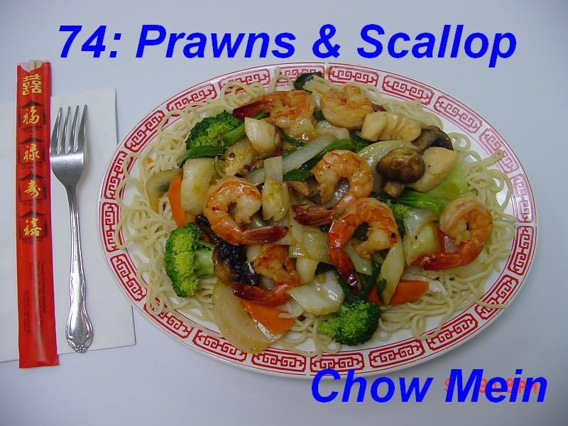 74. Shrimps & Scallops Chow Mein