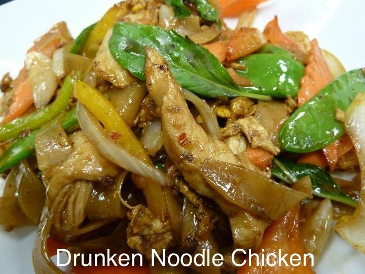 Pad Kee-Mow (Drunken Noodles)